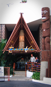Trader Vic's (Beverly Hilton Hotel)